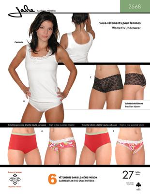 Jalie Women's underwear 2568