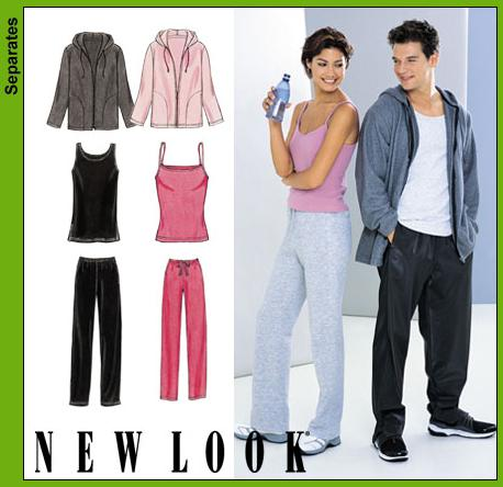 New Look Unisex Activewear 6142
