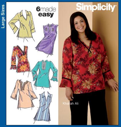 Simplicity  4968