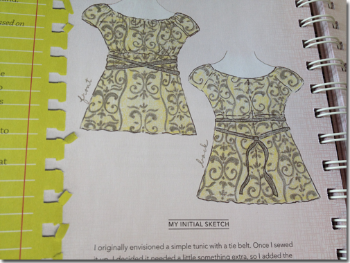 Kay Whitt's Sew Serendipity: Fresh and Pretty Designs to Make and Wear - Sketch