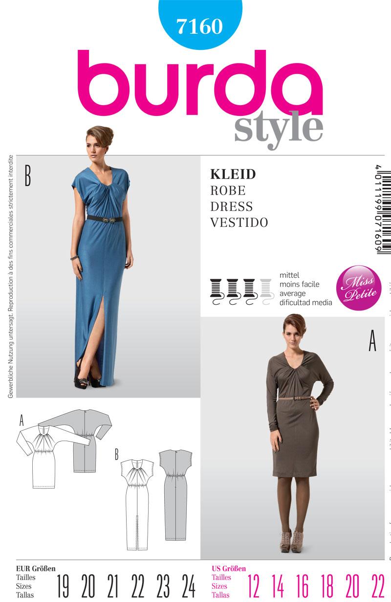 Burda Misses Dresses 7160