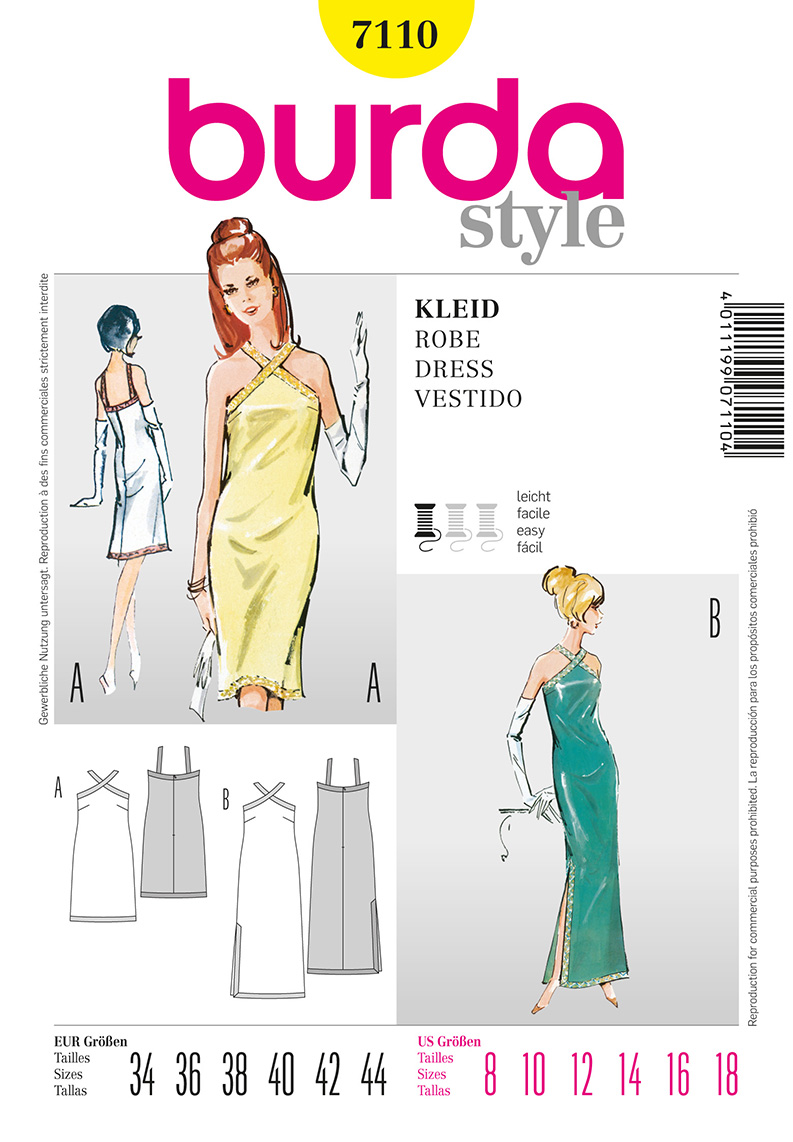 Burda Misses Dress 7110