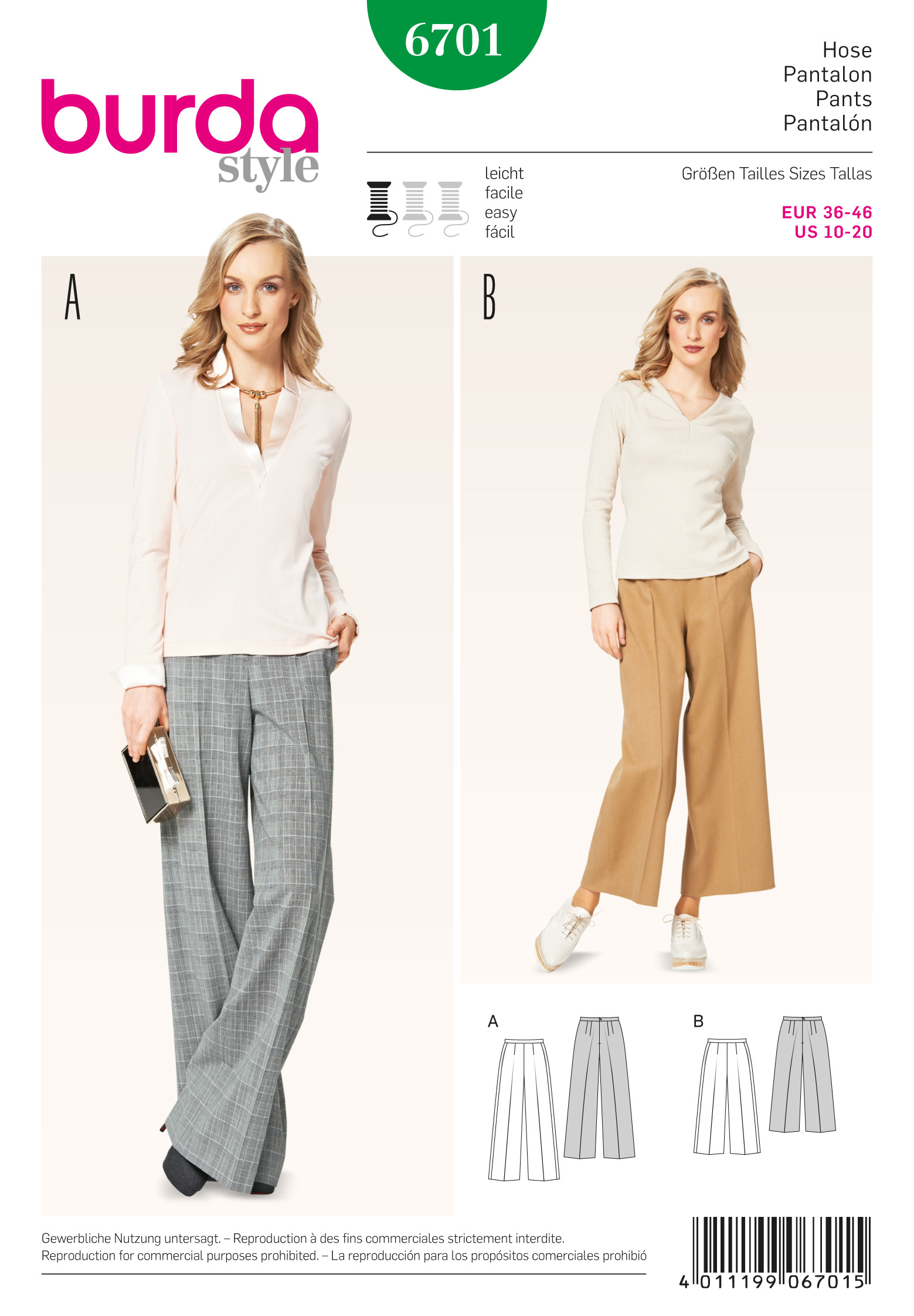 Burda Misses' Pants 6701