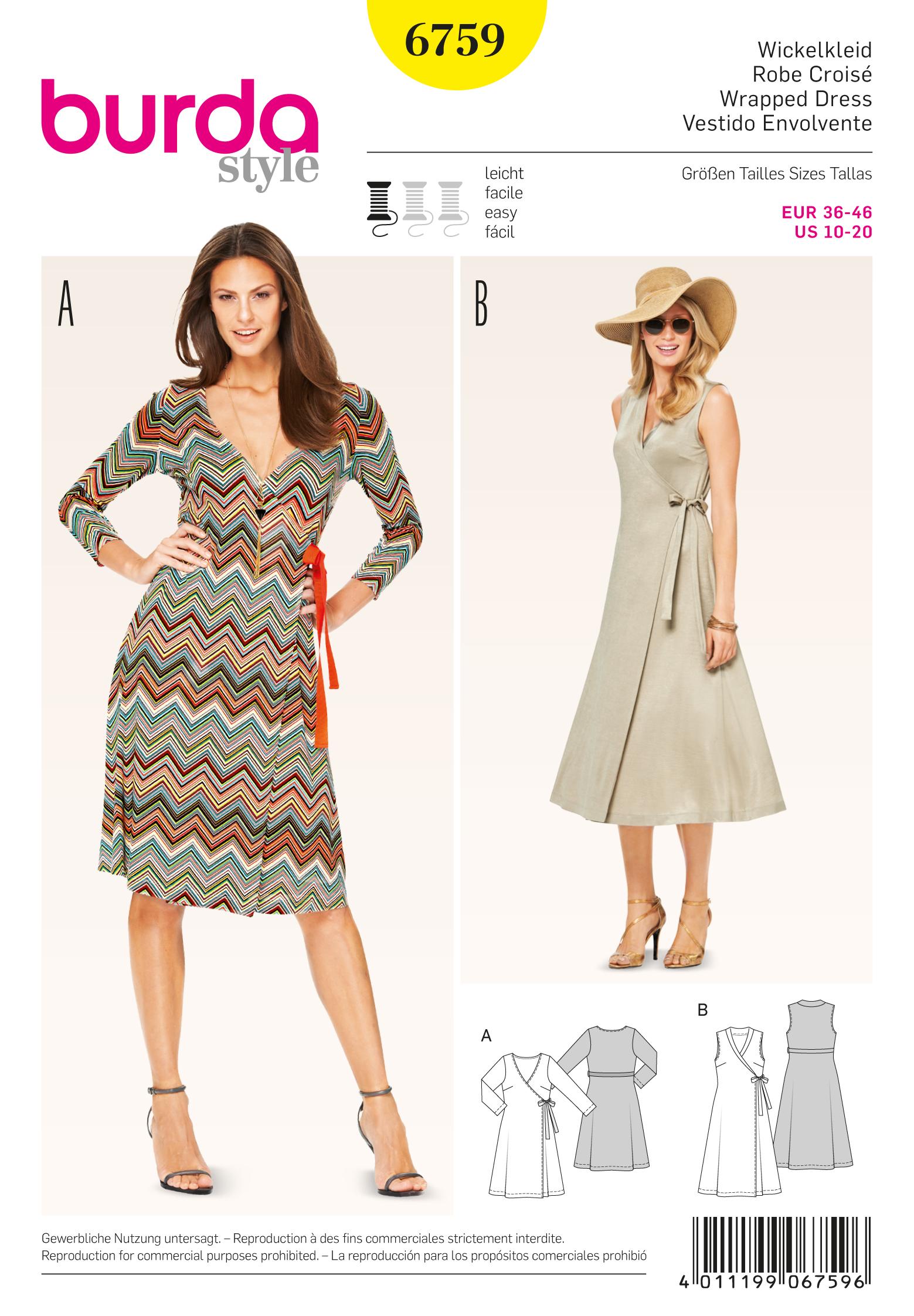 Бурда платья