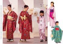 Butterick Kimono, Obi, and Pajama 6697