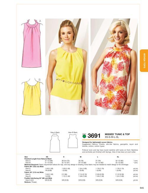 Kwik Sew Tunic & Top 3691