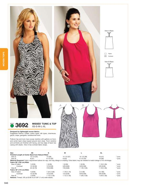 Kwik Sew Tunic & Top 3692