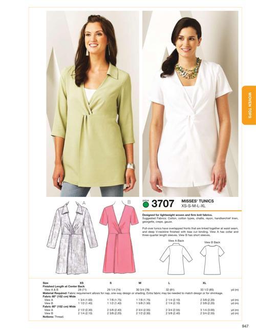 Kwik Sew Tunics 3707