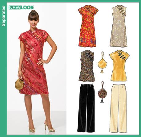 New Look Misses Dresses, Tunics, Pants and Purse 6812