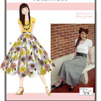 Sew Chic Starter Skirt Pattern (ln1000)