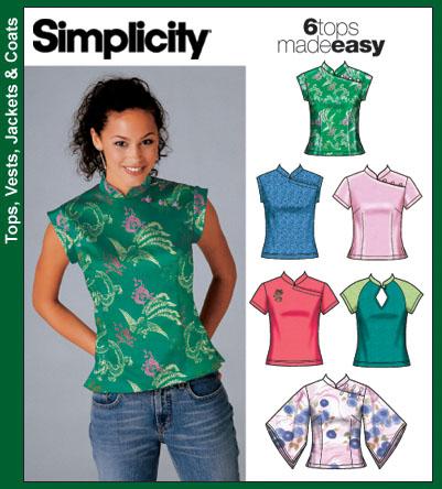 Simplicity Cheongsam 5098
