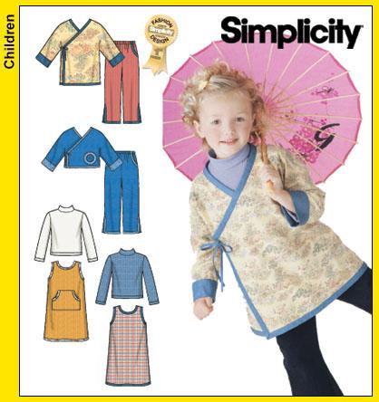 Jacket pattern Baby & Kids' Outerwear | Bizrate