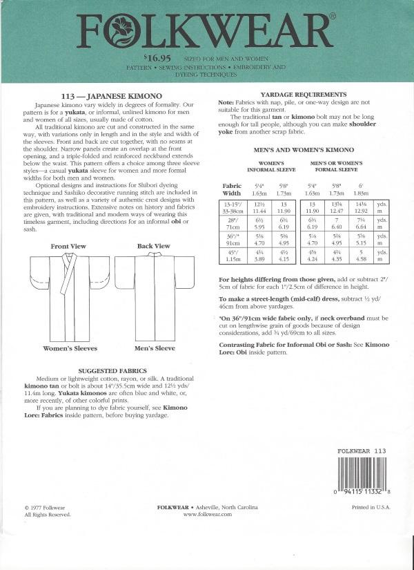 Folkwear 113 Japanese Kimono