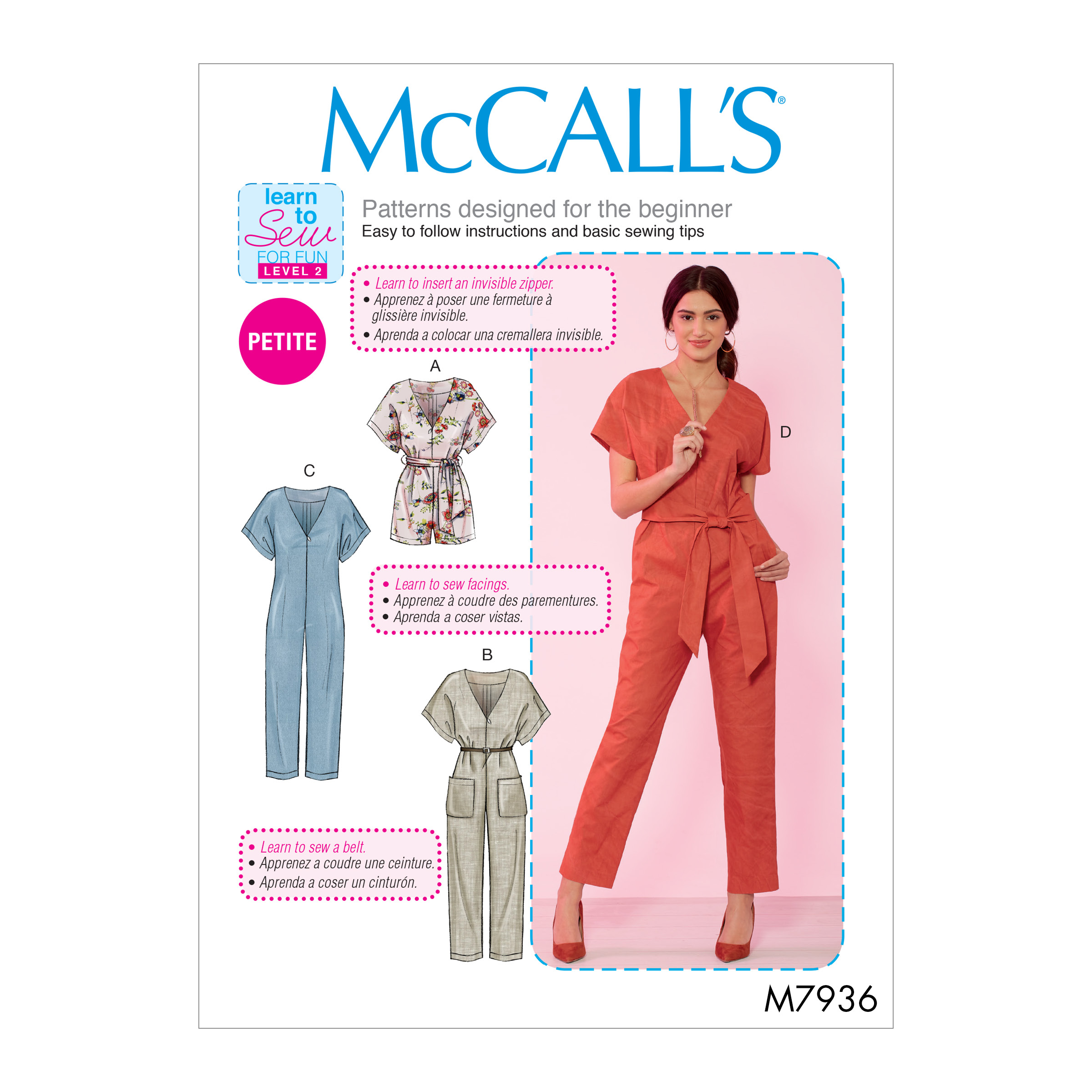 McCall's 7936 Misses'/Miss Petite Romper, Jumpsuit and Belt