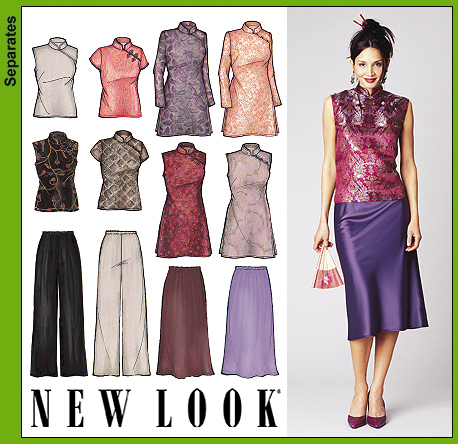 New Look 6203 Misses Evening Tops, Tunics, Skirt and Pants